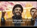 Laugh - Hassan Nasrallah on Israeli Intelligence - Arabic Sub English