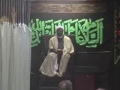 Muslims and Islam - Sheikh Hussain Makki - Lecture 2 in IEC - English