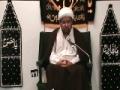 Wiladat of Imam Hassan Askari (a.s) - H.I. Maulana Baig - English