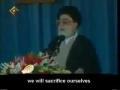 God Is Greater, Khamenei Is Leader - Urdu sub English