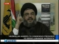 Syed Hasan Nasrullah 2007 Quds Day Part 3 - English