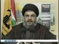 Syed Hasan Nasrullah 2007 Quds Day Part 1 - English