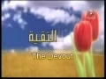 Saviors Of Islam: FATIMA ZAHRA (AS) - Arabic English