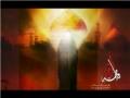 Fatima (S.A.): A Garden of Mercy - Turkish sub English