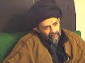 Islam, The Religion of Spirituality by H.I. Sayyed Abbas Ayleya - English