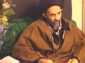 Existence of the Realities of the Day of Judgement - H.I. Sayyed Abbas Ayleya - English