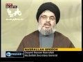 Sayyed Hassan Nasrallah - Speech on Inauguration of Resistance Tourist Site - 21 May 2010 - English