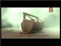 Sleep Ali Calm Calm - Nauha Ali Asghar (A.S.) - English