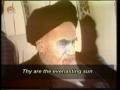 Imam Khomeini (ra) - Thy Are the Everlasting Sun - Song - Farsi Sub English