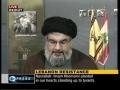 [3June10] Sayyed Hassan Nasrallah - Speech 21st Death Anni Imam Khomeini - English