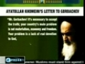 Imam Khomeini Message to Soviet Union Former USSR before Fall - English