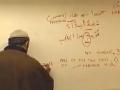 [Lesson 07] Tajweed - Learning Quraan - H.I. Abbas Ayleya - English