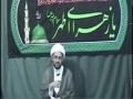 Etiquettes of Prayers -Lecture 2 -June 16 -2010 By Maulana Hayder Shirazi - English