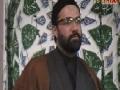 Ambassador of Light - Seminar on the Death Anniversary of Imam Khomeini (ra) Part 1 of 3 - English
