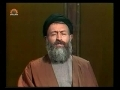 Shaheed Beheshti (ra) On Islamic Government - Farsi Sub English