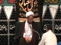 [14] Maulana Muhammad Baig - Seera of Prophet Muhammad (s) - English