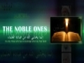 [HQ] The Noble ones - Ayatullah Seyed Ali Aqa Qazi Tabatabai - English