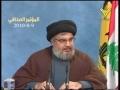 [Full Press Conference] Hassan Nasrallah providing EVIDENCE of Israeli involvement - 09Aug2010 - [English]