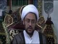 Ascension to Prosperity   By Maulana Hayder Shirazi Day 1 Mahe Ramadhan 1431 - English