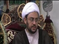 Ascension to Prosperity   By Maulana Hayder Shirazi Day 2 Mahe Ramadhan 1431- English