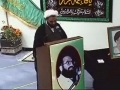 Barsi Shaheed Quaid Allama Arif Hussaini 2010 - Maulana Hurr Shabbiri - English