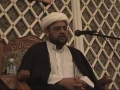 Sheikh Baig - 5 Ramazan 2010 - Shaitaan and how he misguides Mankind - English