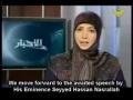 Seyyed Nasrallah speaking about prisoner swap - Arabic Sub English