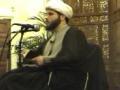 Spirituality - Lecture 2 by Sheikh Hamza Sodagar - English