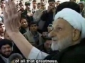 *NEW* Hujjat e Bahjat - In remembrance of Ayatullah Bahjat (r.a) - Farsi sub English