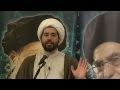 FATHER OF THE REVOLUTION - The Personality of Imam Khomeini - Sheikh Hamid Waqar - English