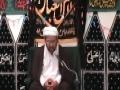 [19] Maulana Muhammad Baig - Seera of Prophet Muhammad (s) - English