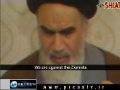 [CLIP] Imam Khomeini (r.a) on JEWS and ZIONISTS - Farsi sub English