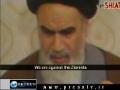 [CLIP] Imam Khomeini (r.a) on JEWS and ZIONISTS - Farsi sub English