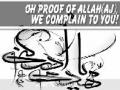 يا حجة الله شكوانا إليك Oh Proof of Allah, We Complain To You - Arabic sub English