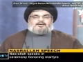 Full Seyyed Nasrallah speech 25/7-10 - English