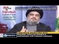 [English] Hasan Nasrallah Speech on Martyrs Day - Part1 - 11Nov2010
