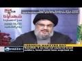 Hasan Nasrallah Speech on Martyrs Day - Part3 - 11Nov2010 - [English]