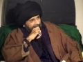 Youm-e-Ghadeer - H.I. Abbas Ayleya - 25 Nov 2010 - English
