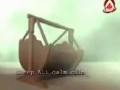 Sleep Ali Calm Calm - English Noha about Hz. Ali Asghar (a.s)