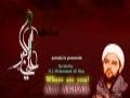 Ayna Ali Akbar (a.s) - H.I. Baig - English Nohay 2011