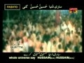 Duniya Hussain (A.S.) Hussain (A.S.) Kare - Ali Waris 2011 - Urdu and ALL Languages