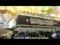 Isteghasa Hai Hamara Mola - Noha 2011 - Urdu / Arabic / Sub English