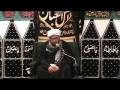 [02] Muharram 1432 - H.I. Baig - The School of Imam Hussain (a.s) - English