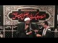 [06] Muharram 1432 - H.I. Baig - The School of Imam Hussain (a.s) - English