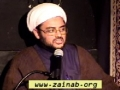 [08] Muharram 1432 - H.I. Hayder Shirazi - Listening is worshipping; either Rahman or Shaitan - English