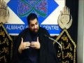 [Insight - Speech 5] Ignorance and Doubt - Asad Jafri - 5th Muharram 12Dec2010 - English