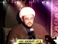 [09] Muharram 1432 - H.I. Hayder Shirazi - Helping Imam Zaman (a.s) - English