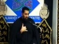 [Insight - Speech 9] Self purification, refinement and improvement  - Asad Jafri - 9th Muharram 15Dec2010 - English