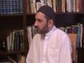 Theory of Knowledge Session 1 - H.I. Maulana Shamshad Haider - English