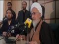 Ayatullah Jawwad Amoli Meeting With Asian Gaza Caravan Question and Answers - Persian - English